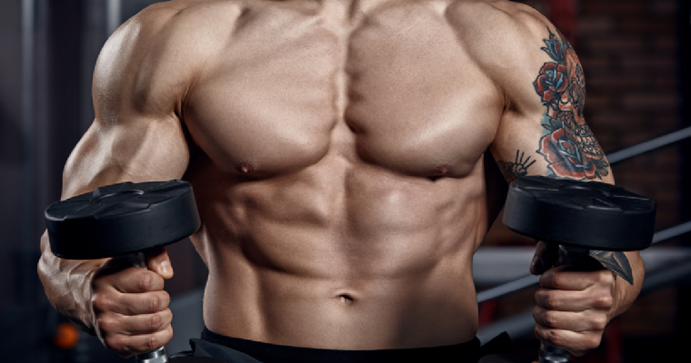 8 exercícios para fortalecer os bíceps