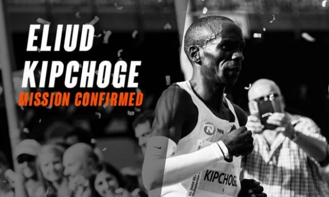 Kipchoge correrá em Hamburgo antes de defender seu título olímpico
